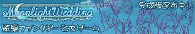 banner_mw400